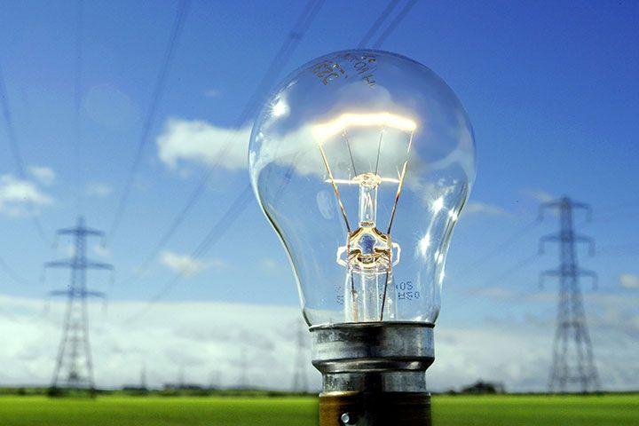 Стоимость электроенергии