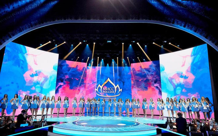 Конкурс «Мисс России» когда пройдет финал в 2021 году
