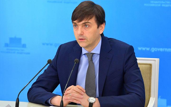 Кравцов анонсировал изменения в ЕГЭ 2021