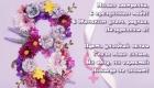 Пожелания в стихах и открытки сестренке на 8 марта 2021