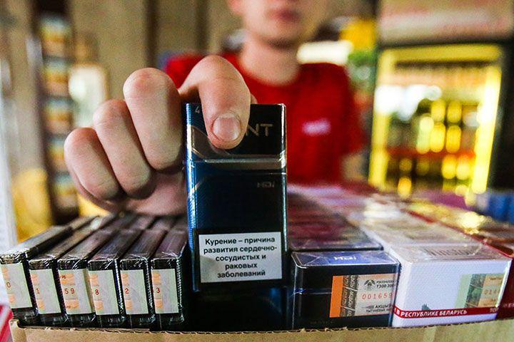 Сигареты в пачках